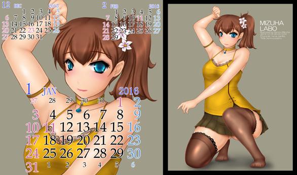 2016年1月 卓上カレンダー