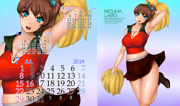 2018年7月 卓上カレンダー