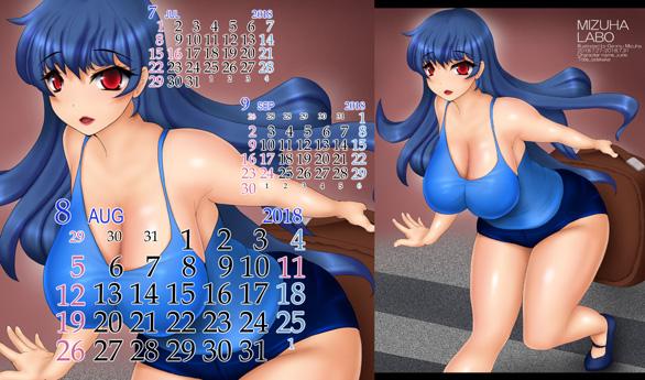 2018年8月 卓上カレンダー