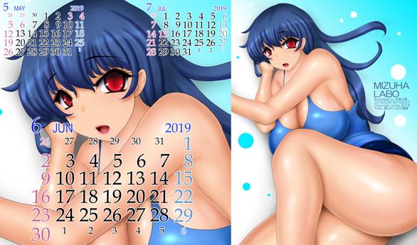 2019年6月 卓上カレンダー